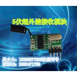奥圣厂供应RM18超外差433频率无线接收模块