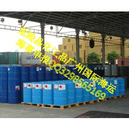 广州黄埔港出口3类4类5类6类8类9类化工危险品国际海运