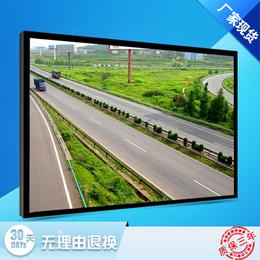 深圳市京孚光电厂家直销26寸液晶监视器品牌五金外壳加工