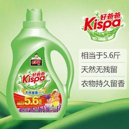 碧浪日本进口洗衣液机洗洗衣凝珠亮洁柔香缩略图