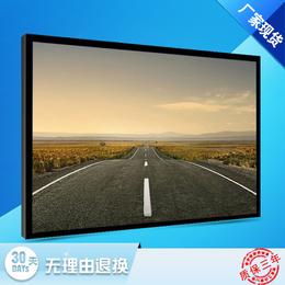 深圳京孚光电厂家直销37寸液晶监视器原理高清摄像头专用
