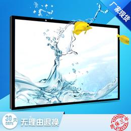 深圳市京孚光电厂家直销40寸液晶监视器品牌五金外壳加工