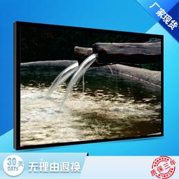 深圳京孚光电厂家直销47寸液晶监视器原理高清摄像头专用