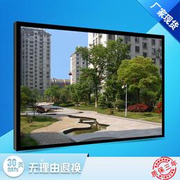 深圳京孚光电厂家直销60寸液晶监视器尺寸LED显示器安防专用