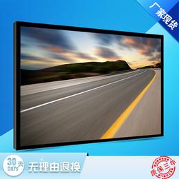 深圳京孚光电厂家直销70寸液晶监视器尺寸LED显示器安防专用