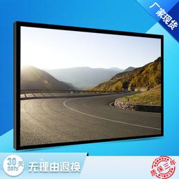 供应六盘水安东华泰82寸液晶监视器生产商高清显示BNC接口
