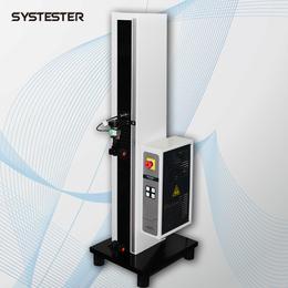 塑料薄膜拉力机 塑料薄膜检测专用TSL系列