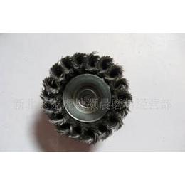 高质量高标准 扭丝轮 扭丝碗型