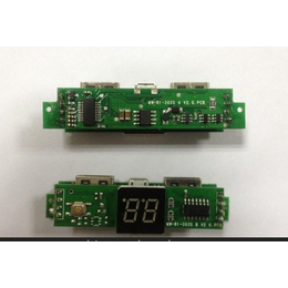 303A-PCBA板数字显示板 1.5A充放