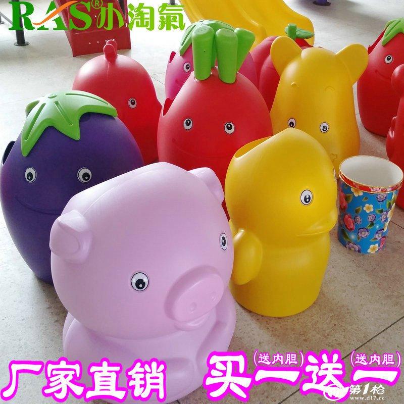 小淘气直销塑料垃圾桶幼儿园垃圾桶儿童果壳箱可爱水果造型垃圾筒