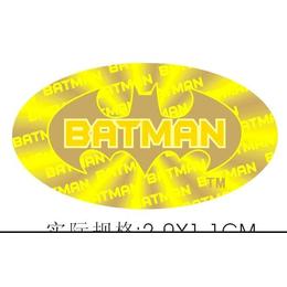 供应圣业防伪激光标签
