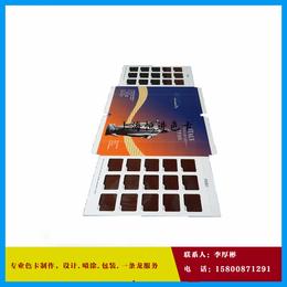 两页真石漆样板册制作硅藻泥色卡样板册制作 多彩漆色卡