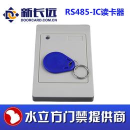 智道门禁485-IC读卡器读头 提供开发包 支持二次开发