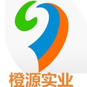 江西省橙源实业有限公司