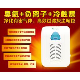喜吉雅JQ-208家用臭氧净化器除尘吸附有害气体