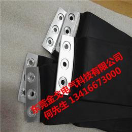 来图定制1060铝软连接 铝箔软连接