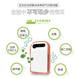 家用空气净化器的厂家JQ-09-03