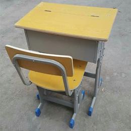 亚博平台网站课桌椅学生学校课桌椅升降课桌椅缩略图