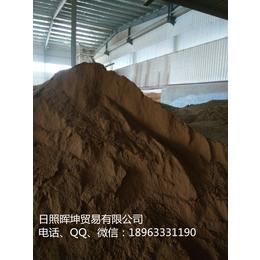 马来西亚 印度尼西亚 进口棕榈粕