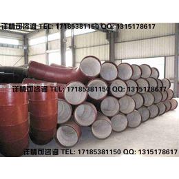 陶瓷复合管产品种类产品类型