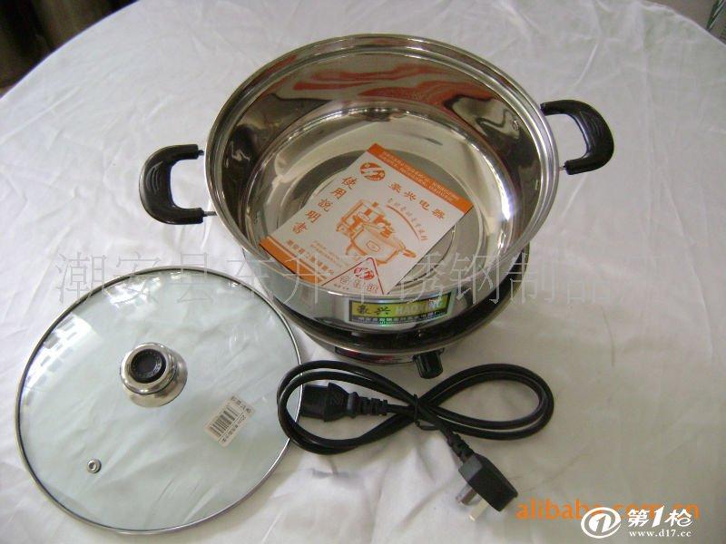 豪兴0.75升不锈钢300w烧水壶/电热杯