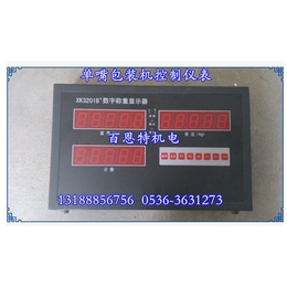 XK3201B-A+水泥包装机仪表 干粉砂浆包装控制器