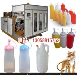 全自动中空吹塑机 调味瓶酱油瓶洗洁精瓶塑料瓶吹塑机 厂家直销