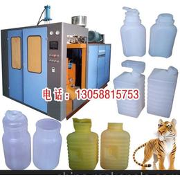 全自动中空吹塑机 塑料瓶塑料机械 小型吹塑机 厂家直销