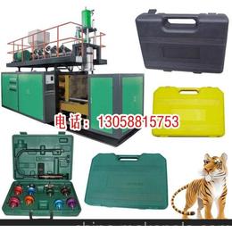 储料式中空吹塑机 5-30L五金工具箱塑料箱吹塑机 厂家直销