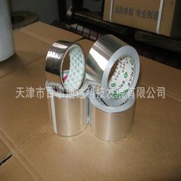 天津厂家直销胶带铝箔胶带低价售卖质量优可定制