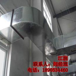 兴江润加工制作 角钢法兰风管 质优价廉