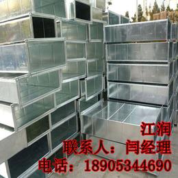 兴江润厂家供应 镀锌板共板法兰风管 价格低廉 欢迎订购