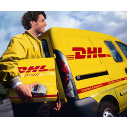 FedEx DHL UPS大促销到巴西智利秘鲁苏里南圭亚