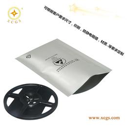 厂家直销铝箔袋镀铝袋完美包装就选星辰