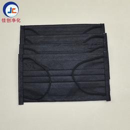 厂家直销一次性口罩四层黑色活性炭口罩防尘防雾霾口罩