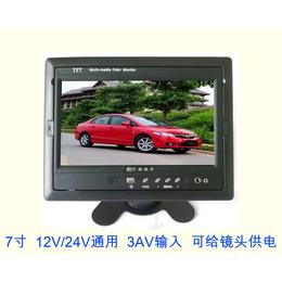 2106新款7寸倒车显示器 大巴倒车显示屏 后视监控器显示器