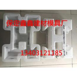 连锁护坡模具生产技术 河南连锁护坡模具