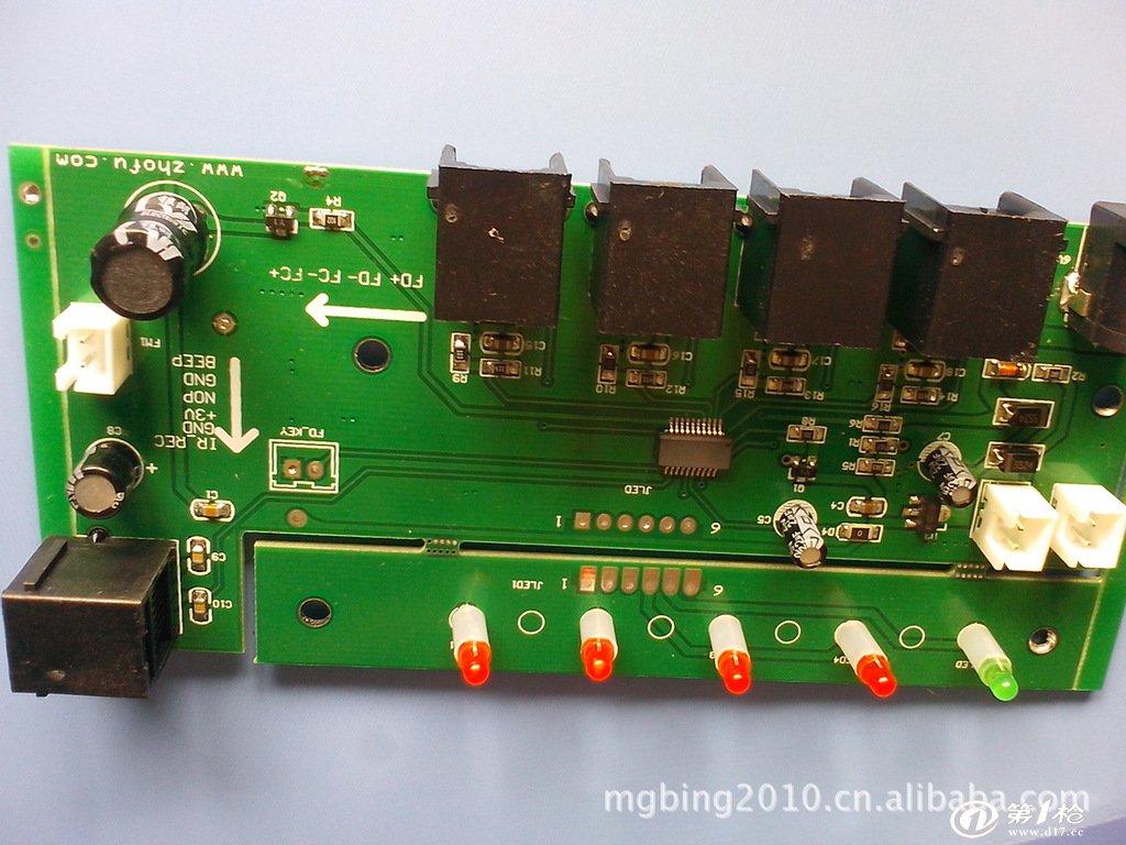 第一枪 产品库 电子元器件 线路板/电路板 智能手机充电防盗报警器