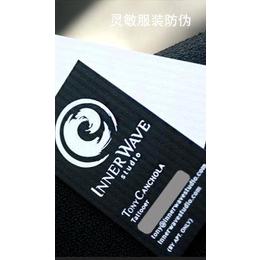 上海灵敏 服装标签 刮刮卡 提货券设计制作
