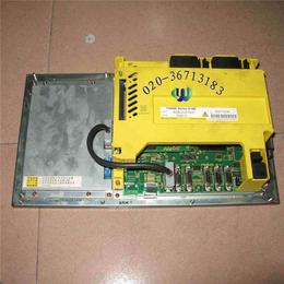 供应新创汽车电子-电控系统维修