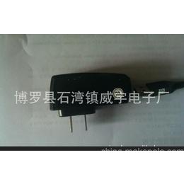 i9000USB<em>三星</em><em>手机充电器</em>