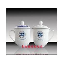 <em>会议</em>办公茶杯,陶瓷<em>杯子</em>生产厂家