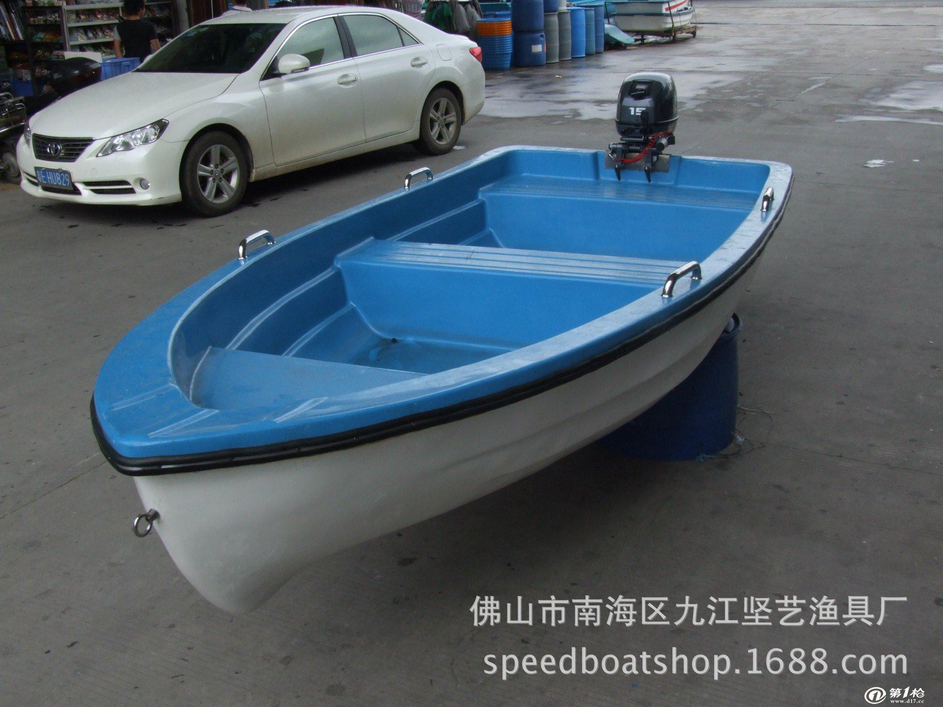 产品名称:3.6米玻璃钢船 规格:3.6米长X1.5米宽X0.45米高 材料:采用优质玻璃钢材料制造,船身光滑美观 载人:6人 用途:游玩.鱼塘养殖.鱼塘消毒 载重:2000斤左右 船身净重:250斤左右 纯玻璃钢渔船:原树脂材料制作,不混入任何杂质,耐腐蚀,耐撞,使用寿命长。    购买须知 运费说明:船只发物流,货到市区或县城自提,因每个城市运费相差很远,所以运费只能根据实际情况收取,多除少补不收多客人一分钱。实际运费请联系客服。非诚勿忧 货物规格定做 纯玻璃钢渔船:纯玻璃钢渔船是有相应的模具才