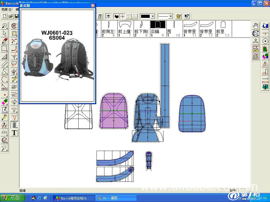 泉州智达箱包/皮具/系统行业CAD/CAM手袋打印机cad平面图图片