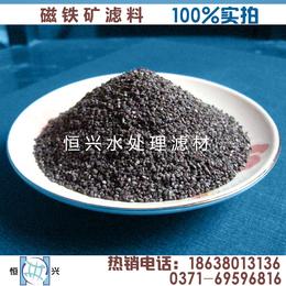 磁铁矿滤料比重 优质磁铁矿滤料