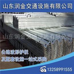 润金交通(多图)、温州交通波形护栏板