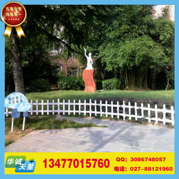 襄阳花坛护栏丨南漳草坪护栏丨谷城环保塑钢护栏厂家直销