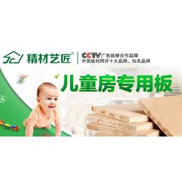精材艺匠-中国板材十大品牌里的风云人物