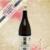 江西红酒代理 马贡村干白葡萄酒经销缩略图2