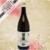 江西红酒代理 马贡村干白葡萄酒经销缩略图4